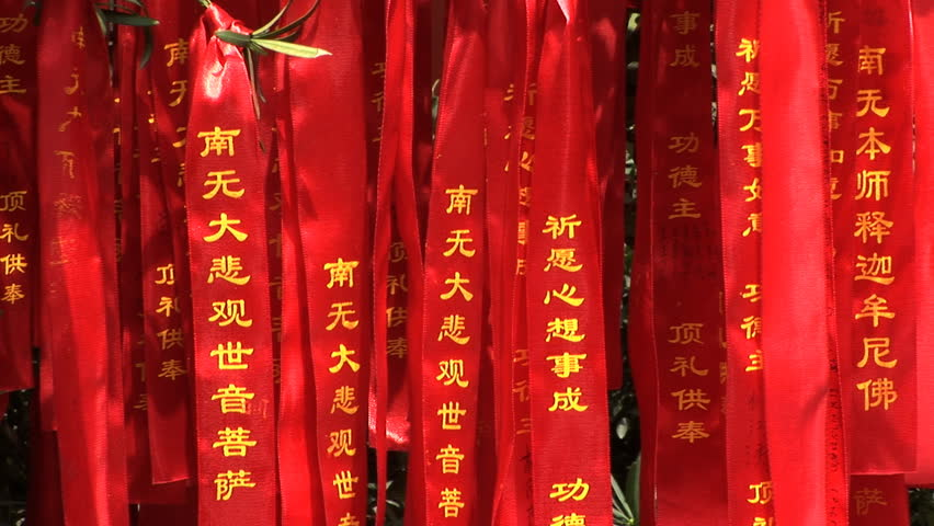 Red chinese prayer ribbons swaying in the wind, Jade Buddha Temple, Shanghai, China  - HD stock video clip