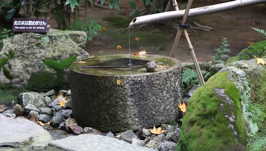 Japanese Style Traditional Bamboo Fountain At Ryoan Ji