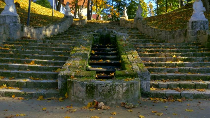 Steps in a park near Cesis castle, Latvia